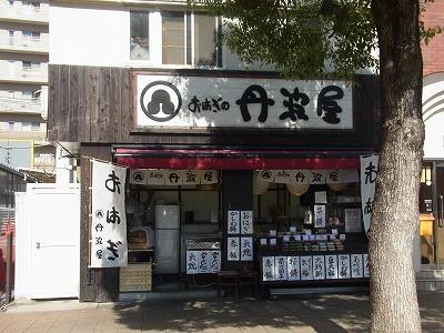 shukusho-RIMG0628_20191009213430d5f.jpg