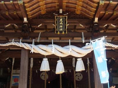 shukusho-RIMG0718_20191104195759586.jpg
