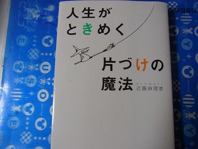 shukusho-RIMG0753_201911160131422b0.jpg