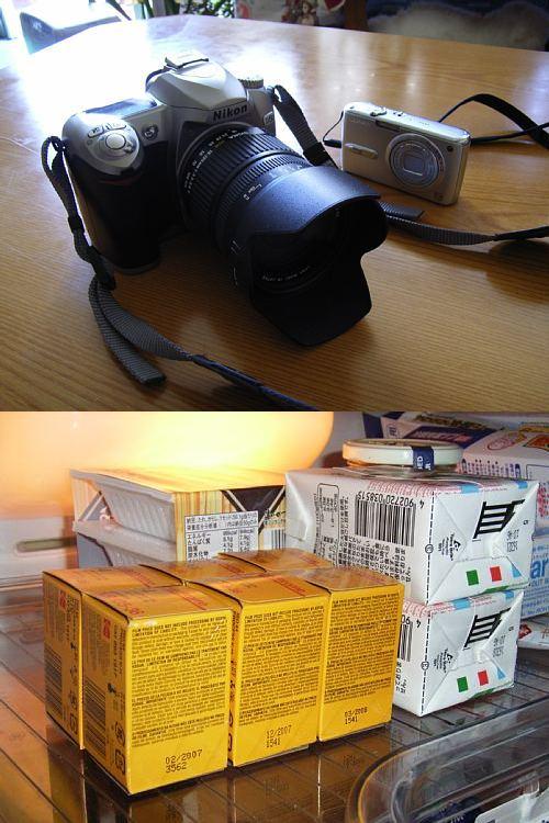 FI2595536_4E.jpg