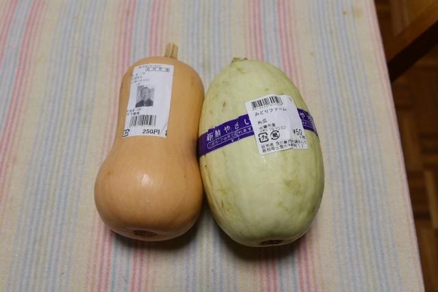 food_7249.jpg