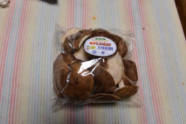 food_7250.jpg