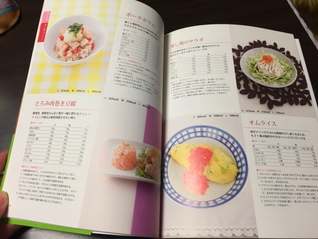food_8691.jpg