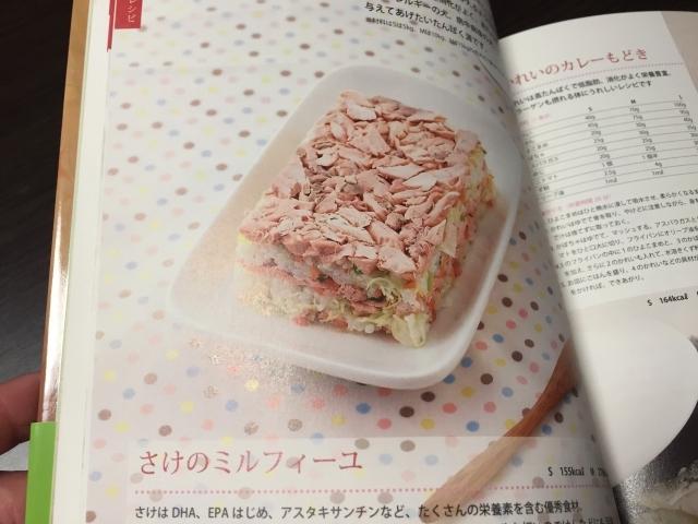 food_8692.jpg