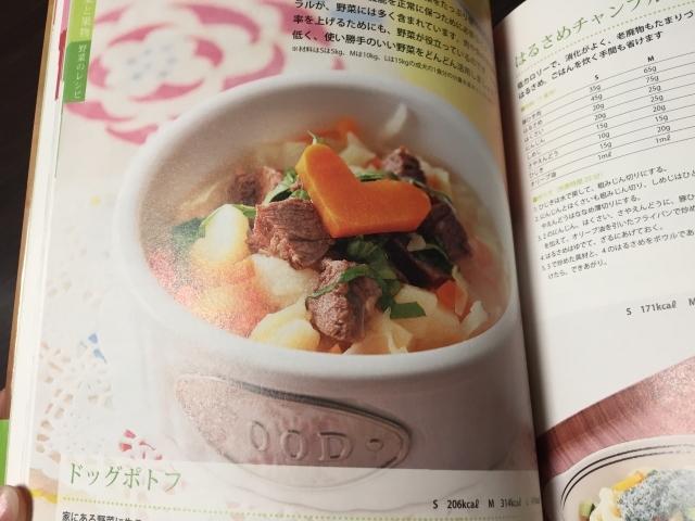 food_8693.jpg