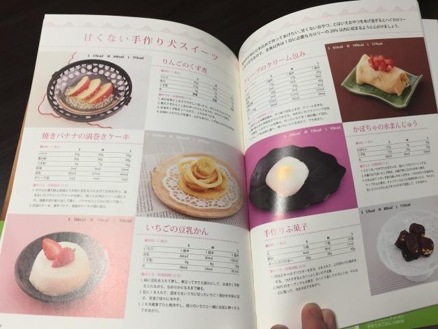 food_8694.jpg