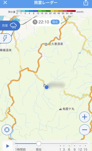 tenki_7848.png