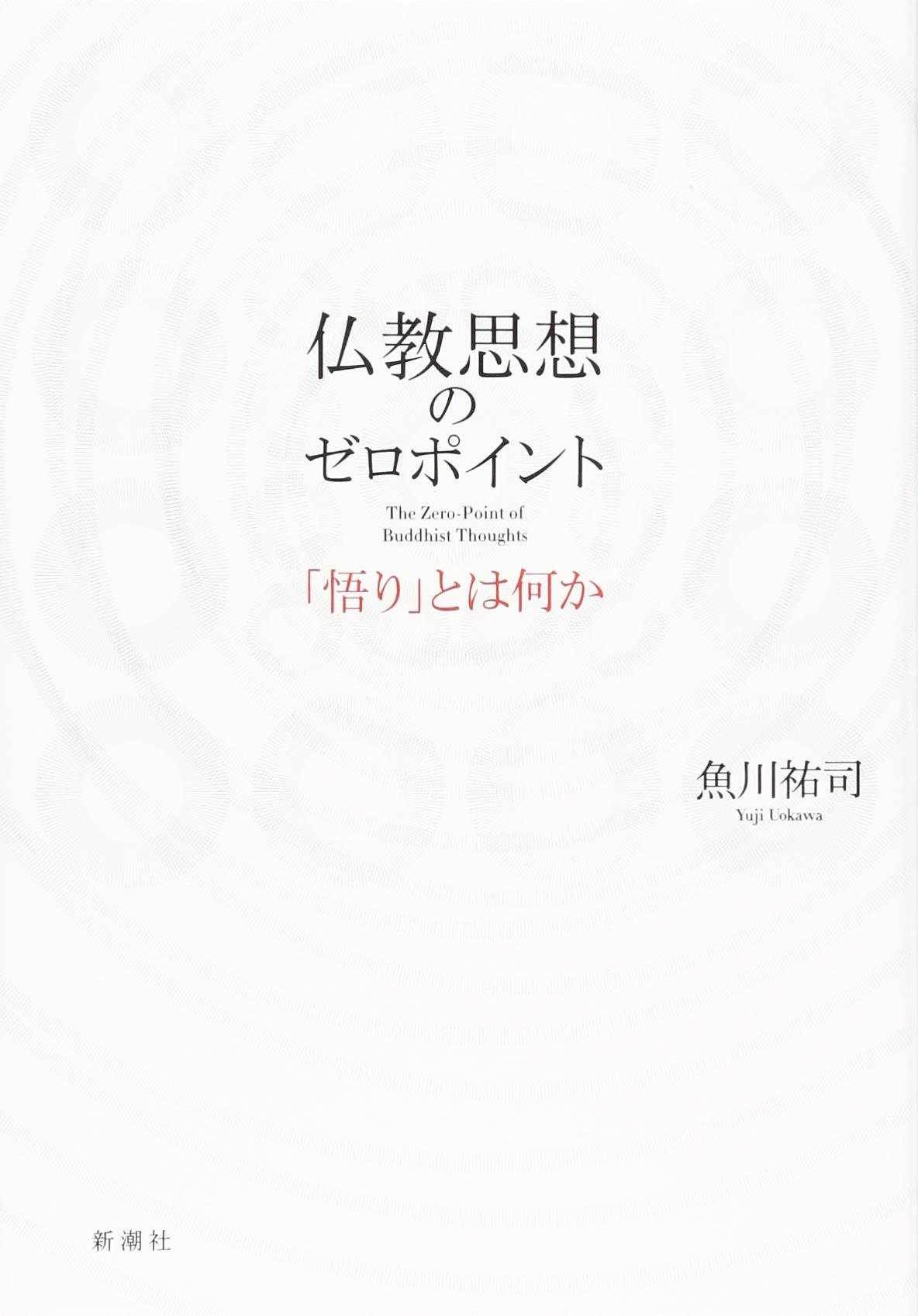 619kx6Pzl_L.jpg