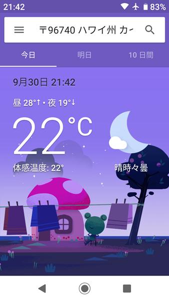 Screenshot_20190930-214252.png