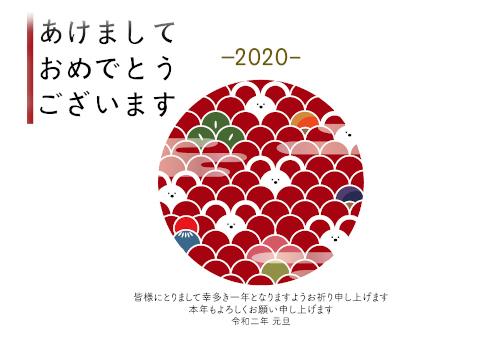 20200101-1.jpg