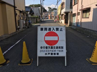 2019_08_25_a_12.jpg