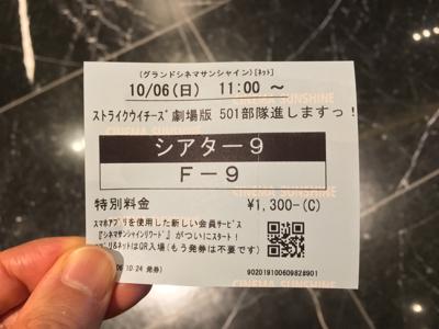 2019_10_06_05.jpg