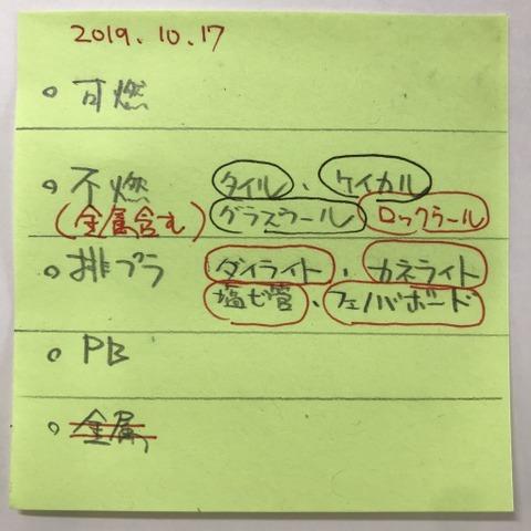 018cb3df659d3f6d430d24bc88800f94d5ea5c7a87.jpg