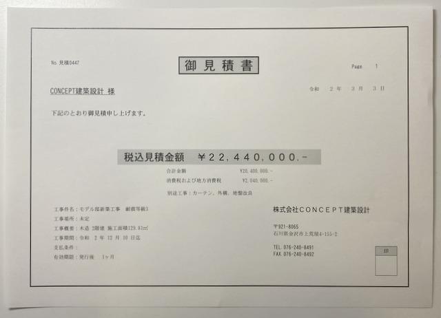 01d0ccc54aff41b81231ce05c123b664c4345f4355.jpg
