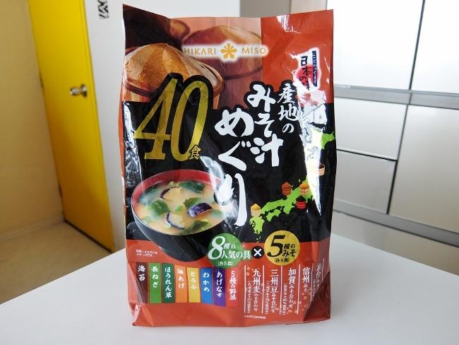 コストコ ◆ ひかり味噌 産地のみそ汁めぐり 40 798円也(200円引き) 前半 ◆