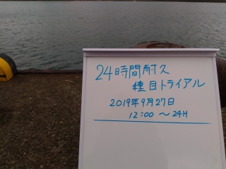 P_20190927_105946.jpg