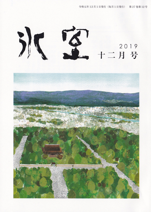 himuro2019-12.jpg