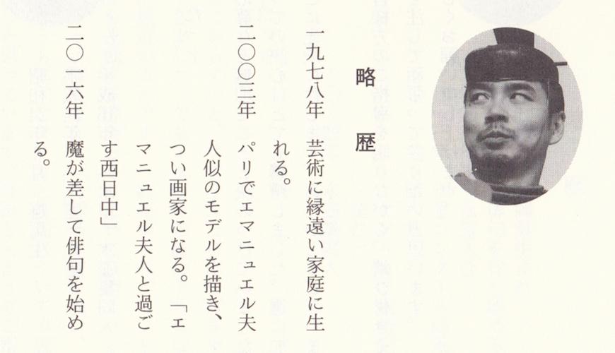 himuro2020-1.jpg