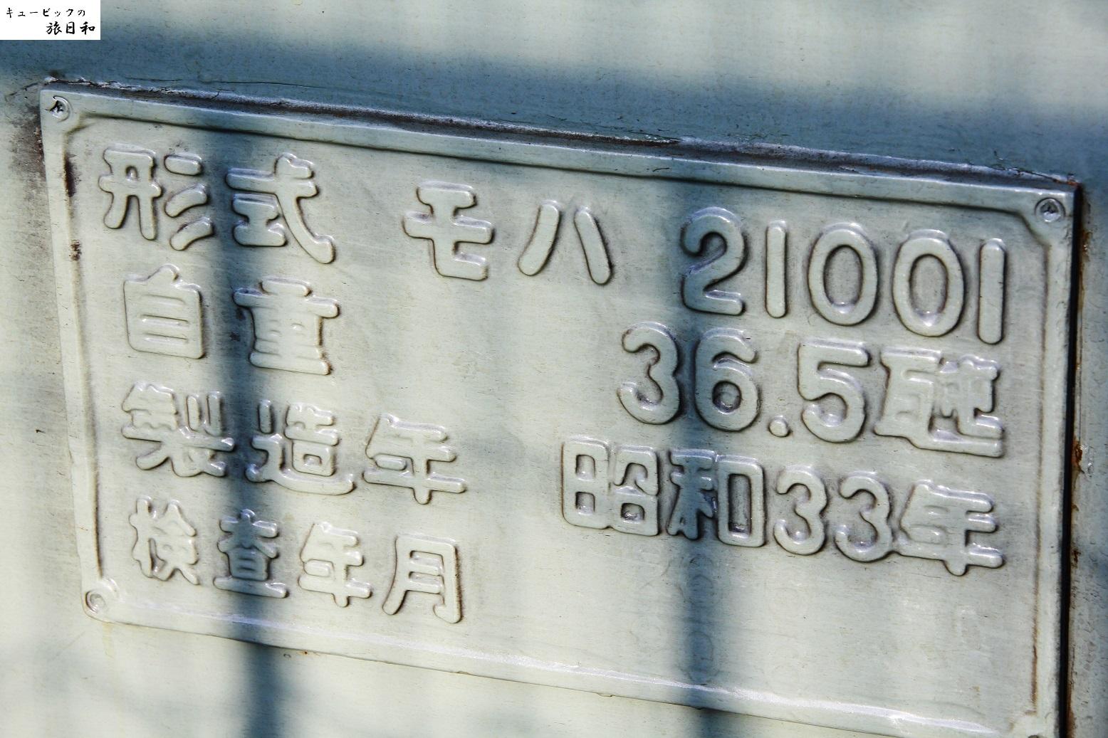 IMG_7079 - コピー