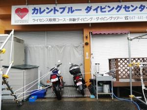 台風対策白井市印西市 (4)
