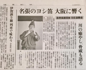 yomiurikiji.jpg