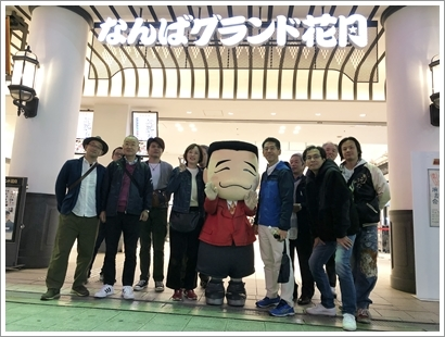 慰安旅行_20191107-3