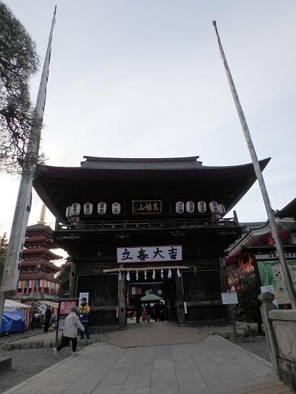 高幡不動尊 2