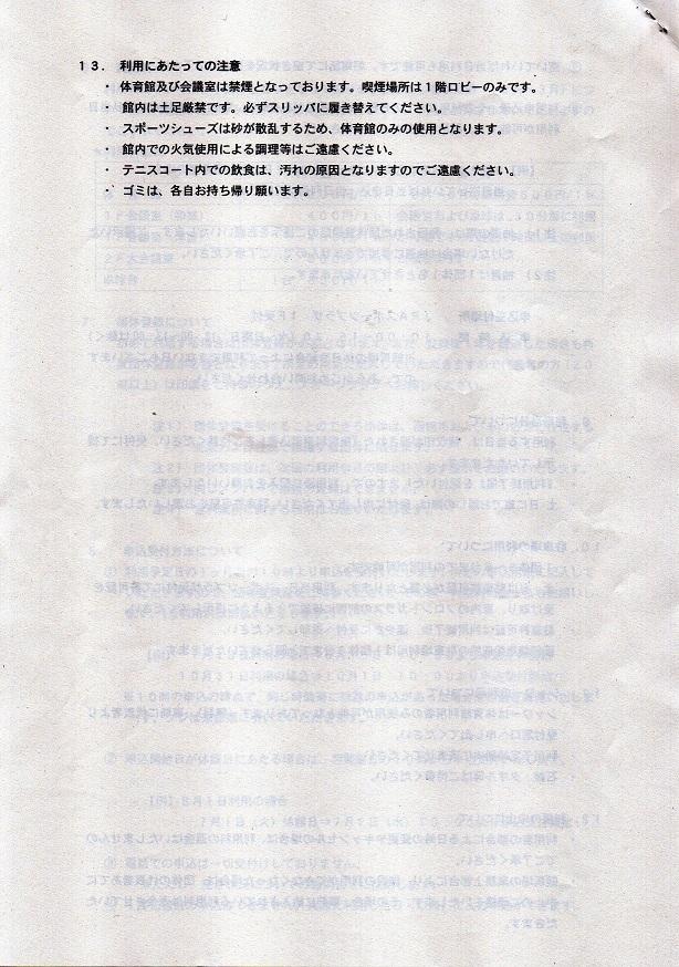 202002JRA4.jpg