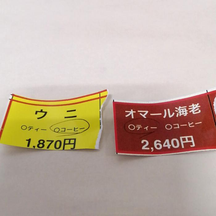 20200216_121457489のコピー
