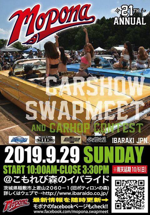 21th Mopona Car Show Swap meet