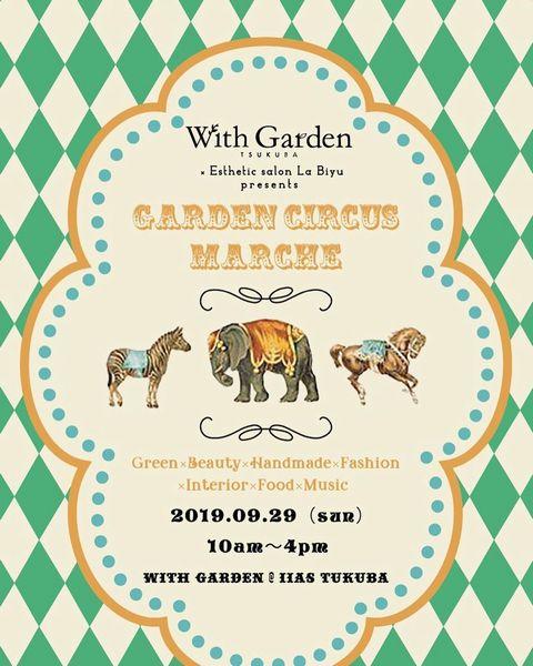 Garden Circus Marche