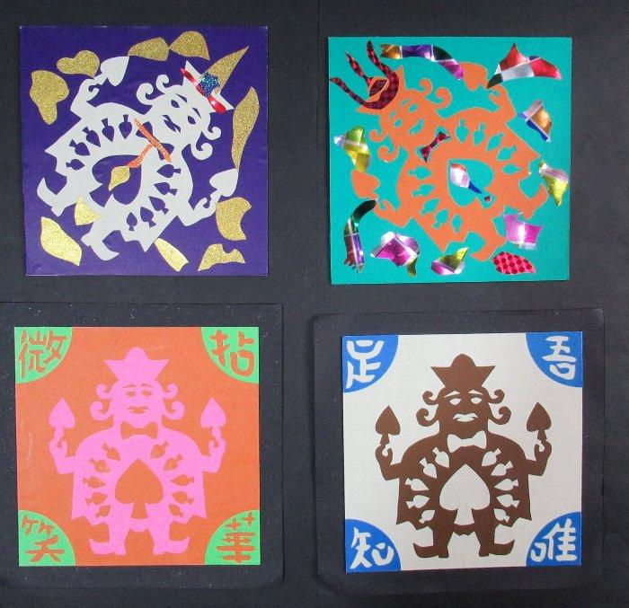 origami4-01.jpg
