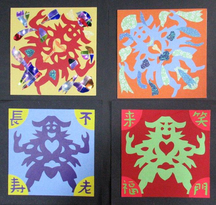 origami4-08.jpg