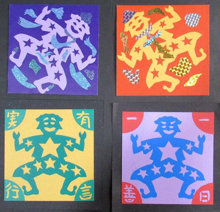 origami4-10.jpg