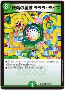 20200112 謎のブラックボックスパック判明カード