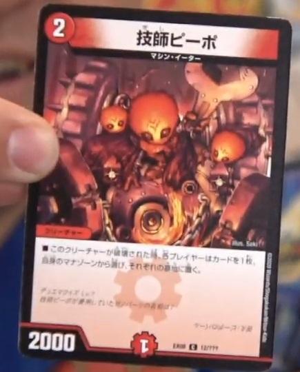 謎のブラックボックスパック収録カード開封SP4