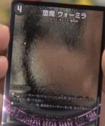 謎のブラックボックスパック収録カード開封SP12