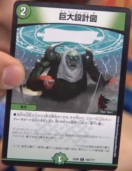 謎のブラックボックスパック収録カード開封SP14