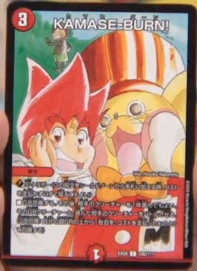 謎のブラックボックスパック収録カード開封SP19
