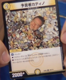 謎のブラックボックスパック収録カード開封SP26
