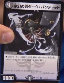 謎のブラックボックスパック収録カード開封SP23
