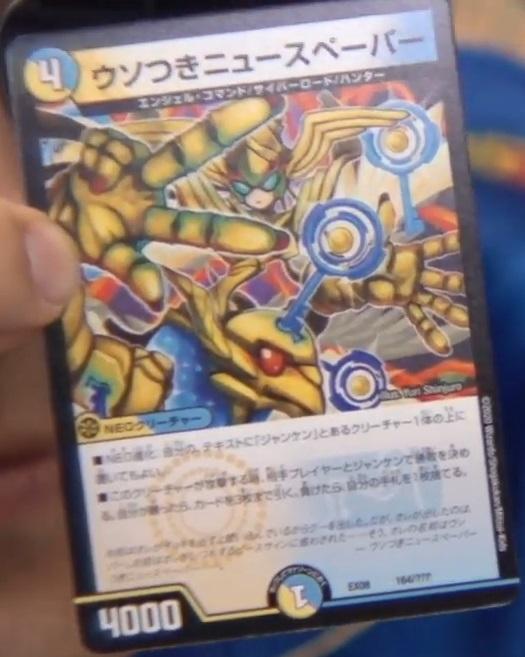 謎のブラックボックスパック収録カード開封SP31