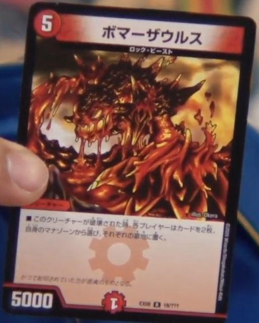 謎のブラックボックスパック収録カード開封SP33