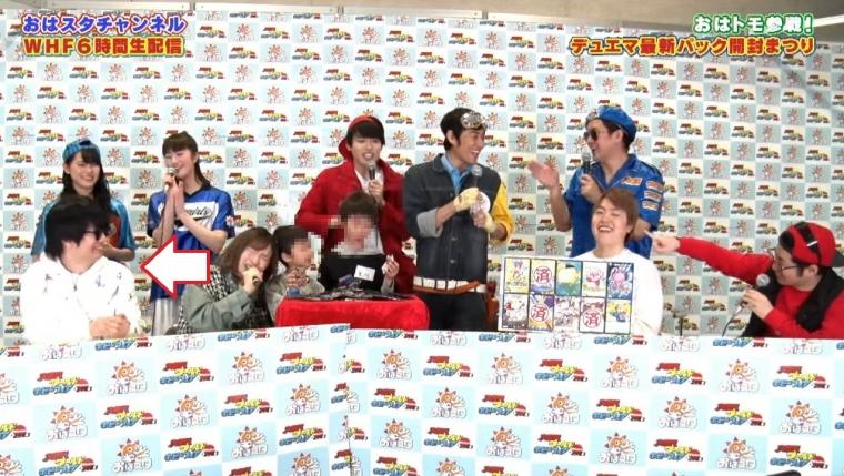 シモカワチャンネル11