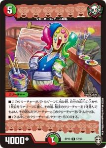 謎の新カード