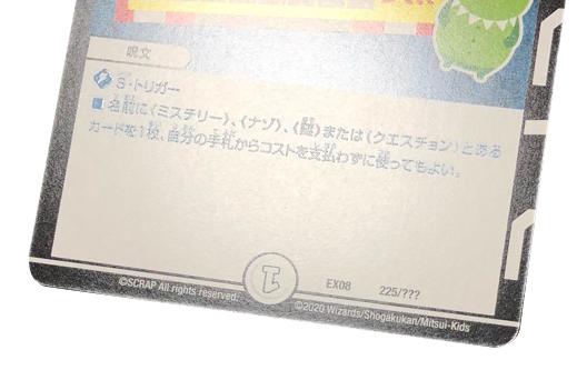 225-2.jpg