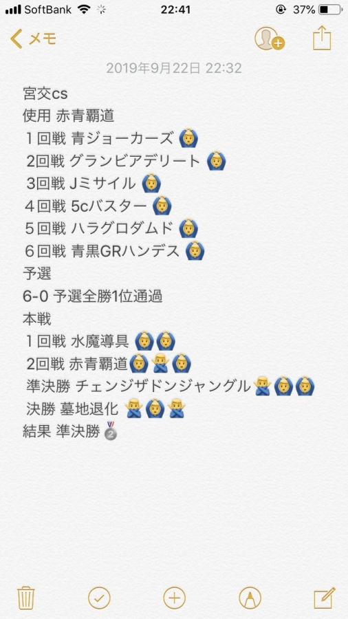 4rJ-q2OL.jpg