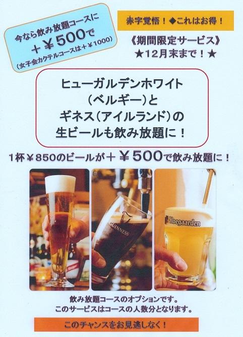 001-001 - コピー
