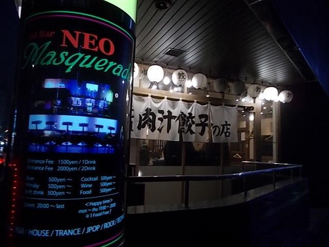 neo20200216_0831.jpg