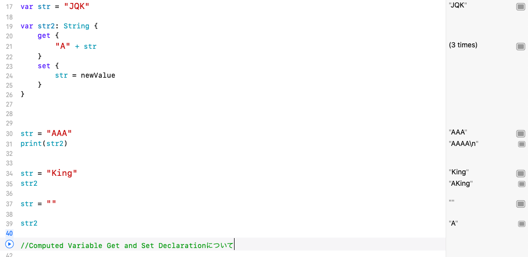 Computed Variable Get and Set Declaration  Swift 使い方